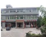 僰王山大自然酒店